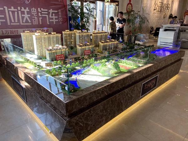 广东阳江公园壹号地产售楼沙盘模型